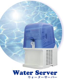 waterserver.jpg