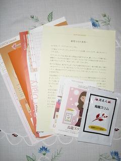 CIMG0019.JPG