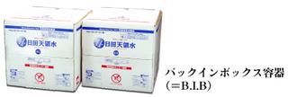 bibhitatenryosui.jpg